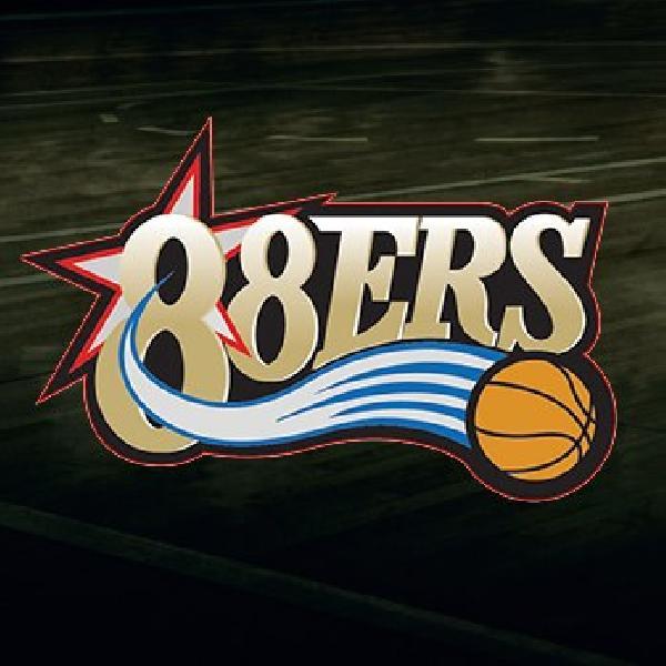 https://www.basketmarche.it/immagini_articoli/31-08-2021/88ers-civitanova-senior-tanti-giovani-roster-affidato-coach-lorenzo-ripa-600.jpg