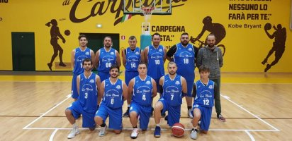 https://www.basketmarche.it/resizer/resize.php?url=https://www.basketmarche.it/immagini_campionati/01-02-2020/1580566661-383-.jpg&size=412x200c0