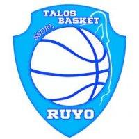 https://www.basketmarche.it/resizer/resize.php?url=https://www.basketmarche.it/immagini_campionati/20-03-2021/1616274237-144-.jpeg&size=200x200c0