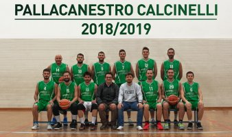 https://www.basketmarche.it/resizer/resize.php?url=https://www.basketmarche.it/immagini_campionati/23-03-2019/1553329776-156-.jpeg&size=338x200c0